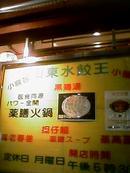 04-07-23_19-09.jpg