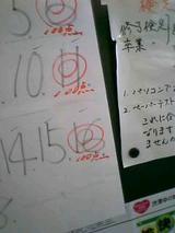 04-08-05_14-06.jpg