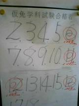 04-08-05_15-10.jpg