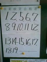 04-08-12_11-52.jpg
